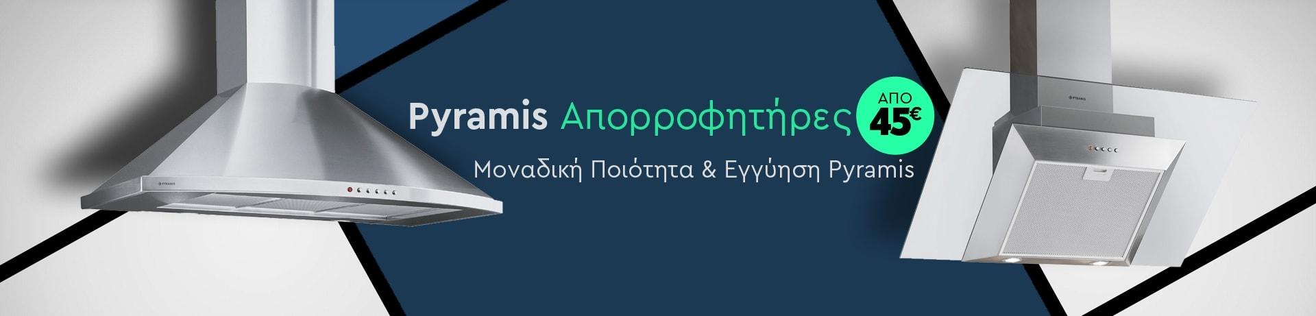 Απορροφητήρες Pyramis