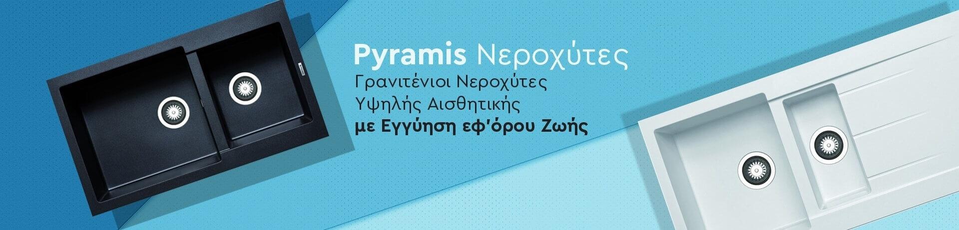 Pyramis Νεροχύτες