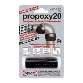 pro poxy 20 Εποξικός στόκος DIMCO